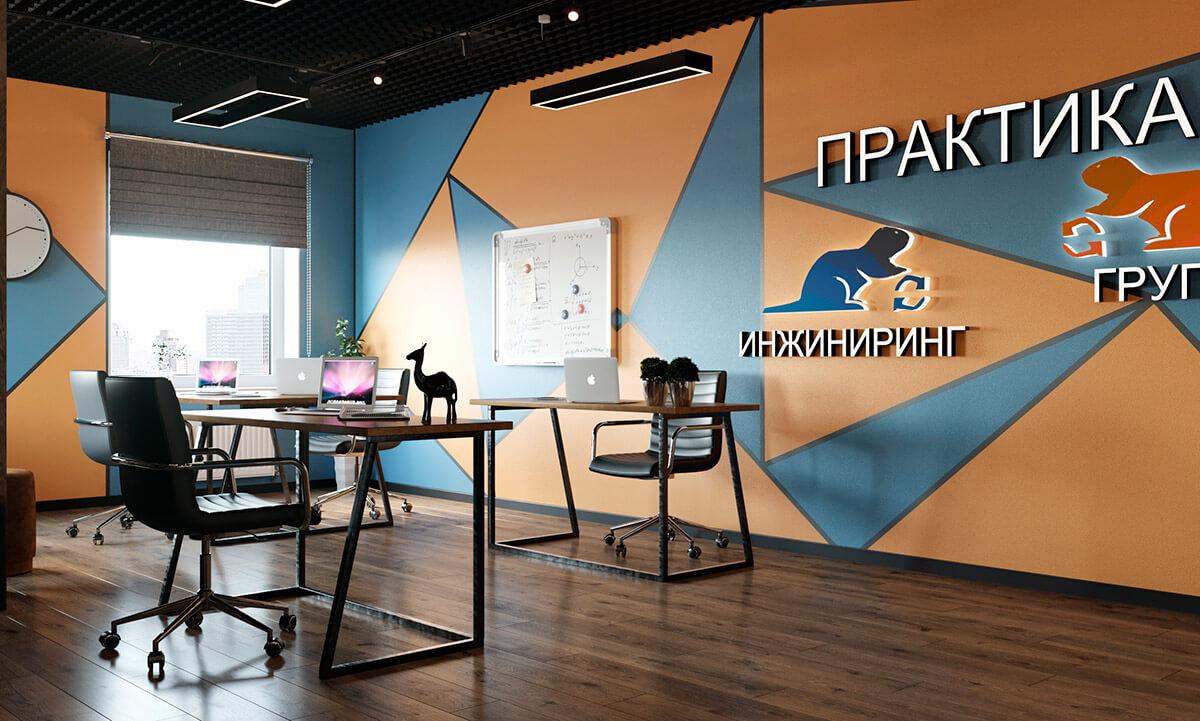 Офис «Практика Инженеринг»; Москва