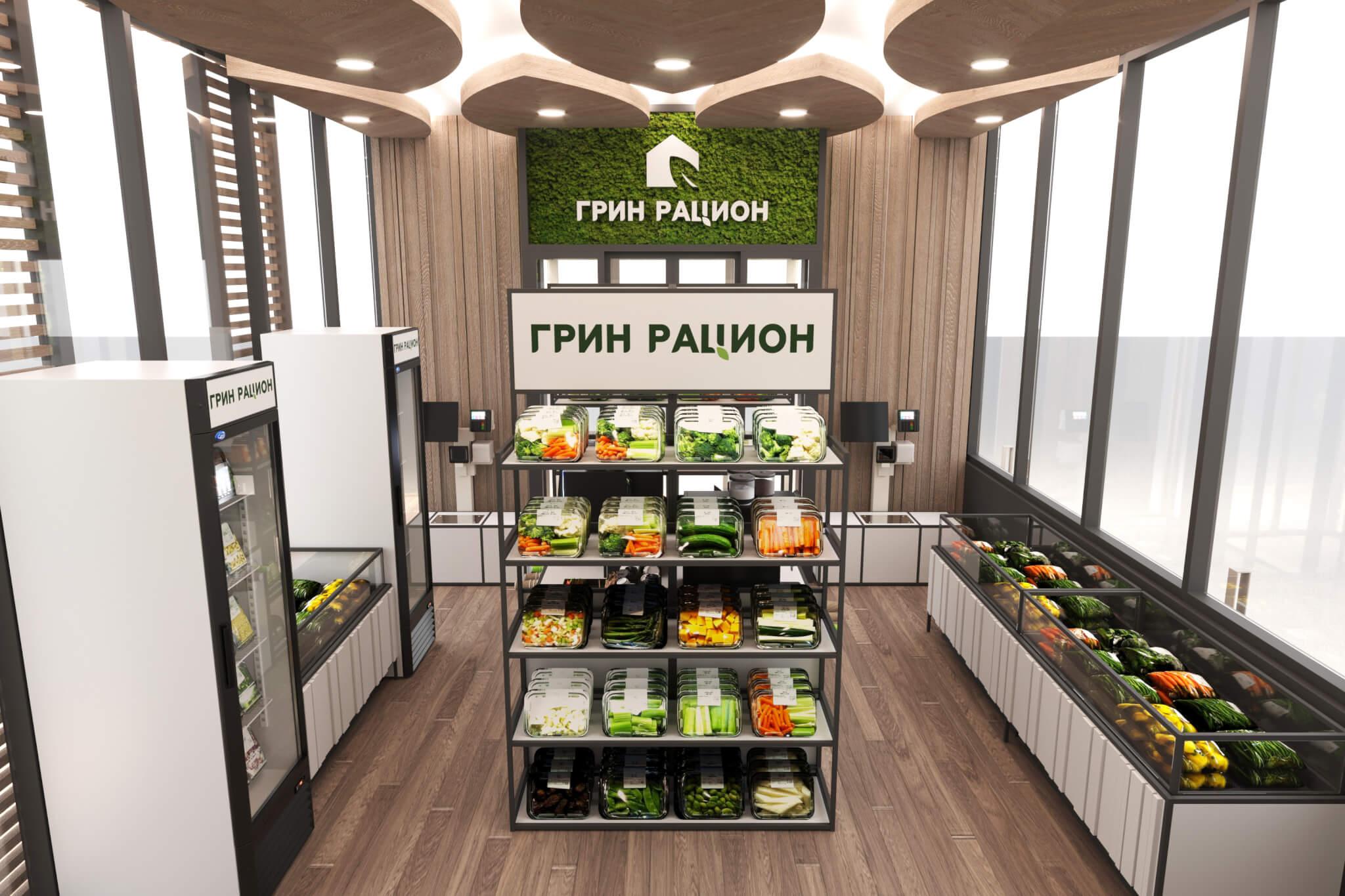 Павильон «Грин Рацион»; Москва